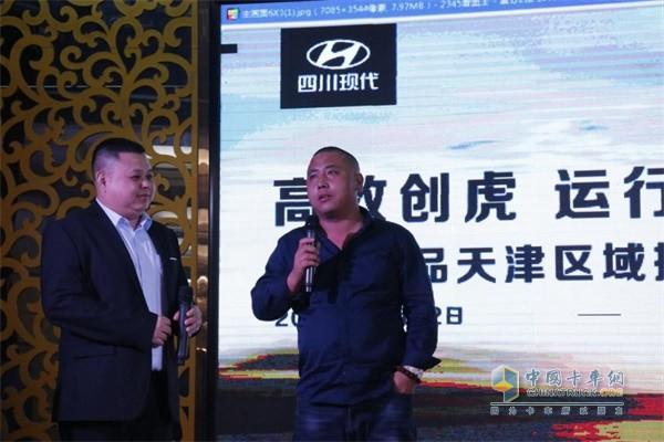 吴冬冬总经理分享创虎重卡使用经验
