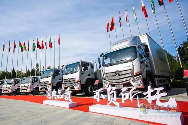 福田欧马可超级卡车国典款产品
