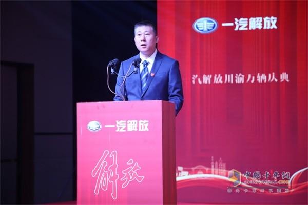 一汽解放汽车销售有限公司副总经理兼西部营销部部长李玉峰先生