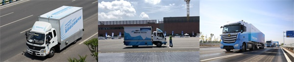 福田汽车重庆自动驾驶道路测试&i-Vista自动驾驶挑战赛&欧曼重卡列队行驶