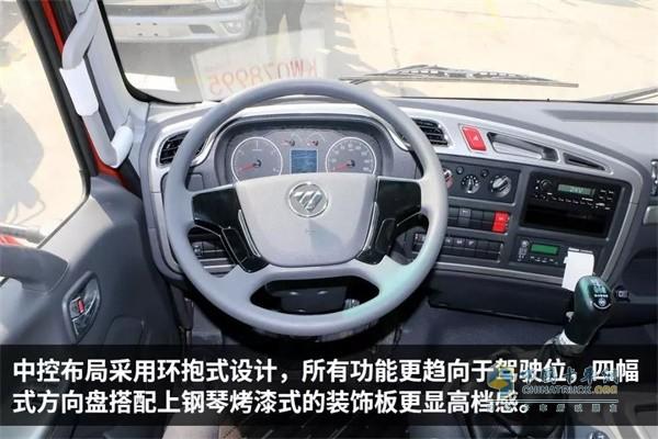 福田瑞沃环抱式中控布局 驾乘更舒适