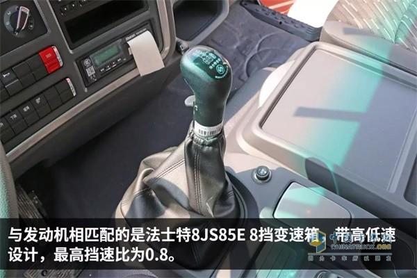 福田瑞沃ES5搭载11吨级的457后桥