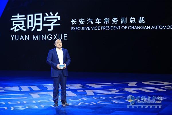 长安汽车常务副总裁袁明学