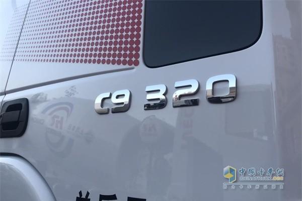 红岩瑞江一体化混凝土搅拌车搭载CURSOR 9发动机