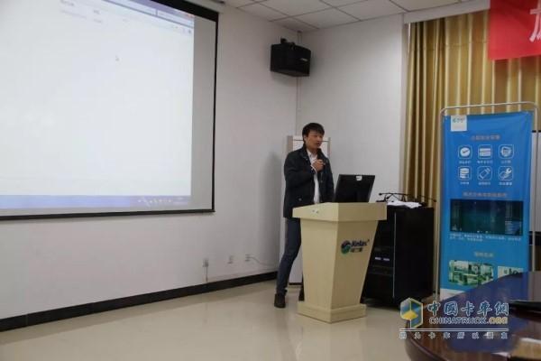 可兰素市场部产品经理张广杰先生