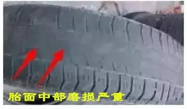 轮胎胎面中部磨损严重