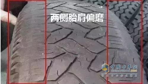 轮胎胎面两侧磨损严重