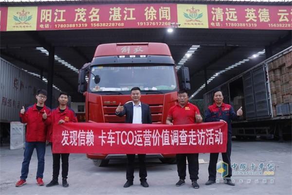 解放卡车成老耿运输降本增效可信赖的利器