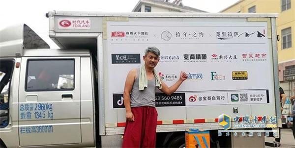 """""""才艺出彩""""组刘宝与他的时代驭菱VQ1"""
