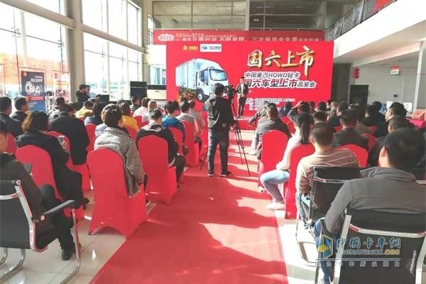 中国重汽HOWO轻卡德威DEV科技版系列国六产品北京上市发布