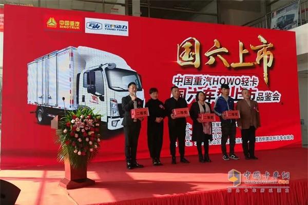 中国重汽HOWO轻卡力推出优厚的售后服务政策
