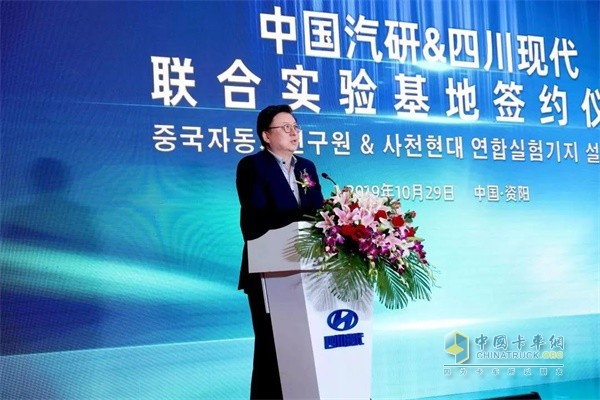 中国汽研&四川现代联合实验基地的落成推动中韩商用车领域国际化合作
