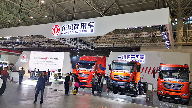 [武汉车展]除了卡车产品 东风商用车还带来了动力品牌