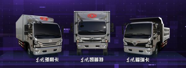 东风股份B19系列车型