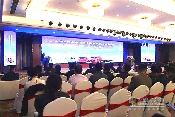 陕汽重卡上海市国三柴油集卡限行及提前报废补贴政策宣贯会