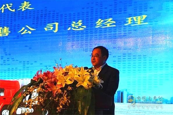 陕汽重卡主机厂代表陕重汽副总经理兼销售公司总经理周银朝