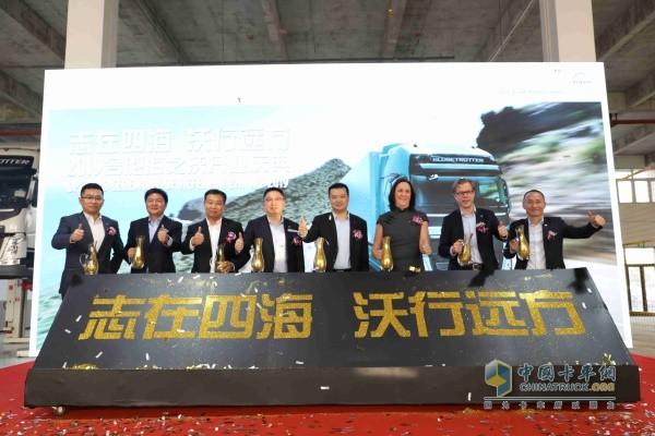 沃尔沃卡车合肥海之沃升级开业仪式