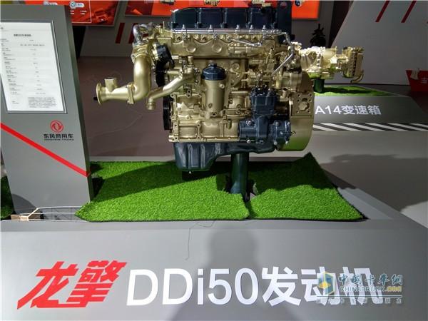 龙擎DDi50发动机