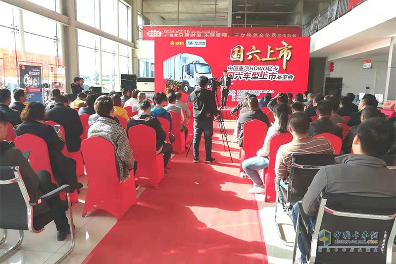 中国重汽HOWO轻卡国六产品上市