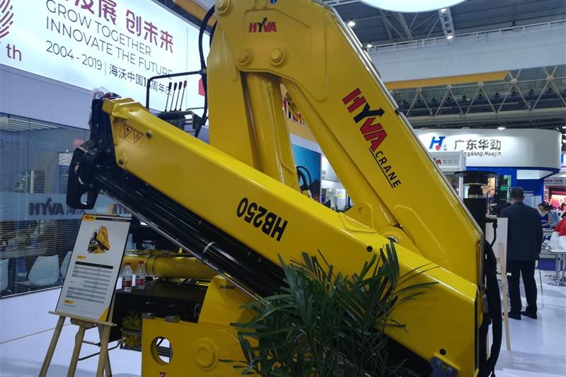 6-随车起重机HB 250E3