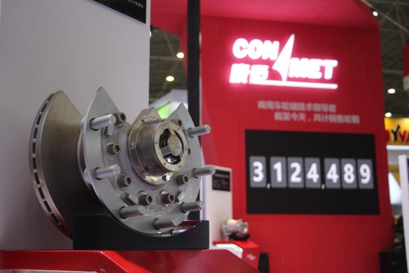 1-5.5吨盘式铸铁前轮毂