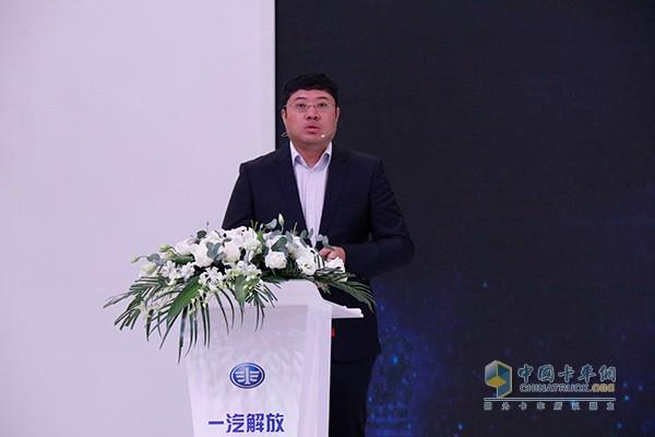 一汽解放苏州挚途科技有限公司执行总监张旭