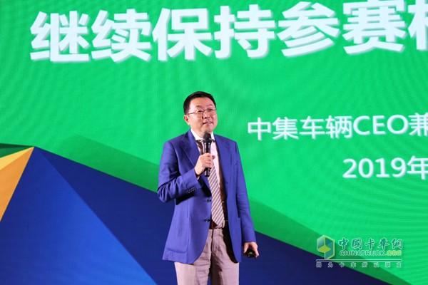 中集车辆CEO兼总裁李贵平