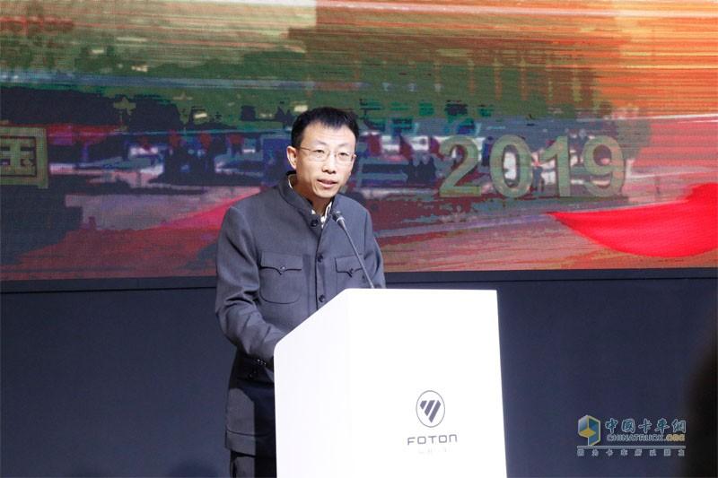 福田戴姆勒汽车品牌运营高级经理马诚致辞