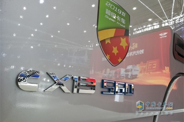 欧曼超级重卡国典版搭载福田康明斯X13发动机