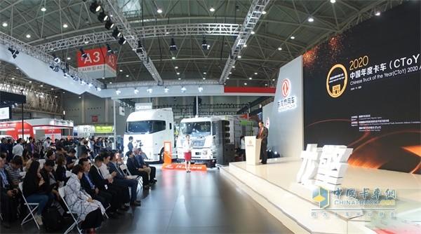 东风天龙2020中国年度卡车颁奖典礼现场