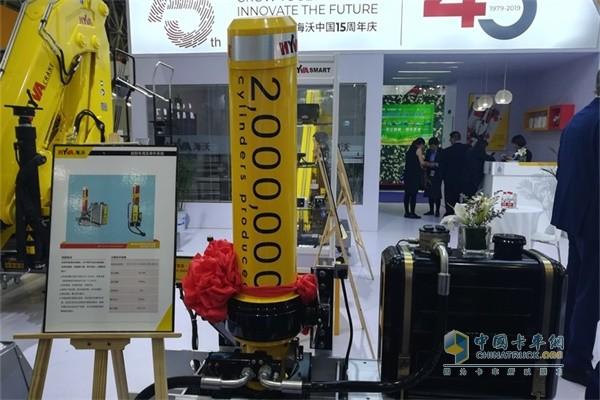 海沃第2000000根液压油缸