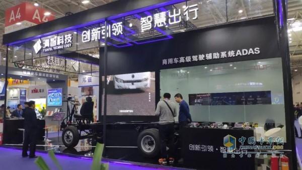 清智科技亮相2019年中国国际商用车展