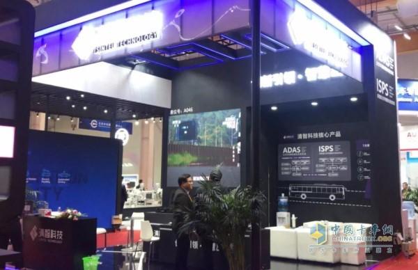 清智科技亮相中国(北京)国际公共交通装备与技术展览会