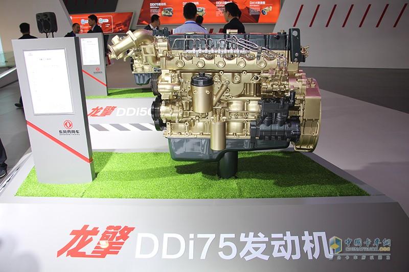 龙擎DDi75发动机