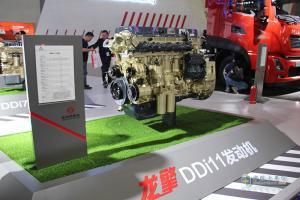 【武汉车展】东风自主动力品牌龙擎正式发布!