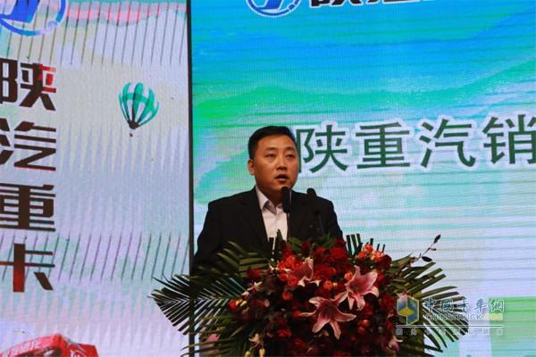 陕重汽销售公司京津区域总经理张亮亮