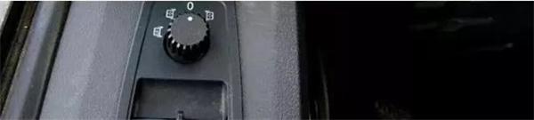 电动电加热后视镜开关