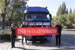 【发现信赖】物流老兵秦晋伟:入行20年,用五年时间打造欧曼重卡车队