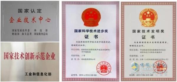 玲珑轮胎荣获2项国家科技奖项