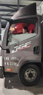 解放J6F