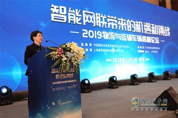 会议主持人、中国国际贸易促进委员会汽车行业分会副会长 杨琳