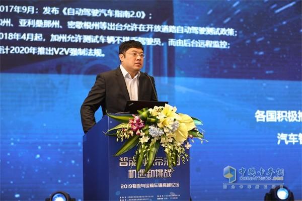 一汽解放-苏州挚途科技有限公司执行总监张旭
