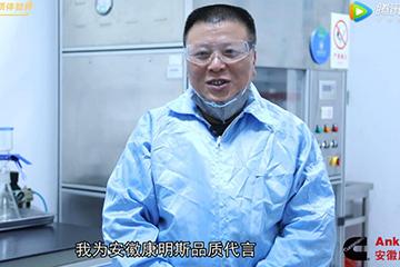 安康品质体验师赵洪刚-只零件好才能有好产品
