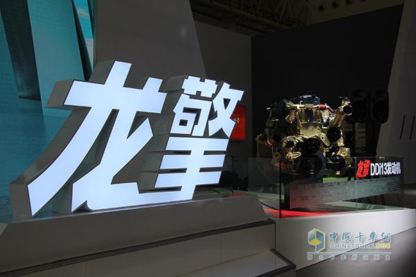 [武汉车展]展明星车型 发布龙擎动力品牌 东风商用车给你好看