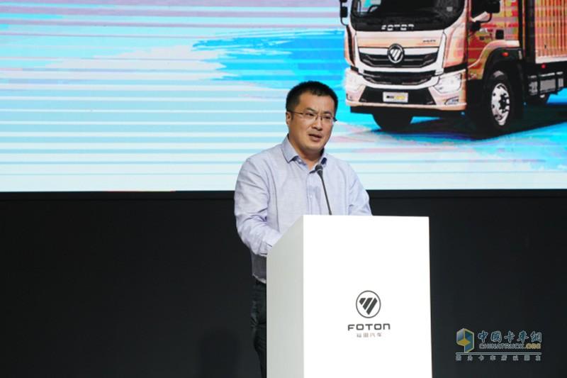 奥铃营销公司副总经理王世洪致辞