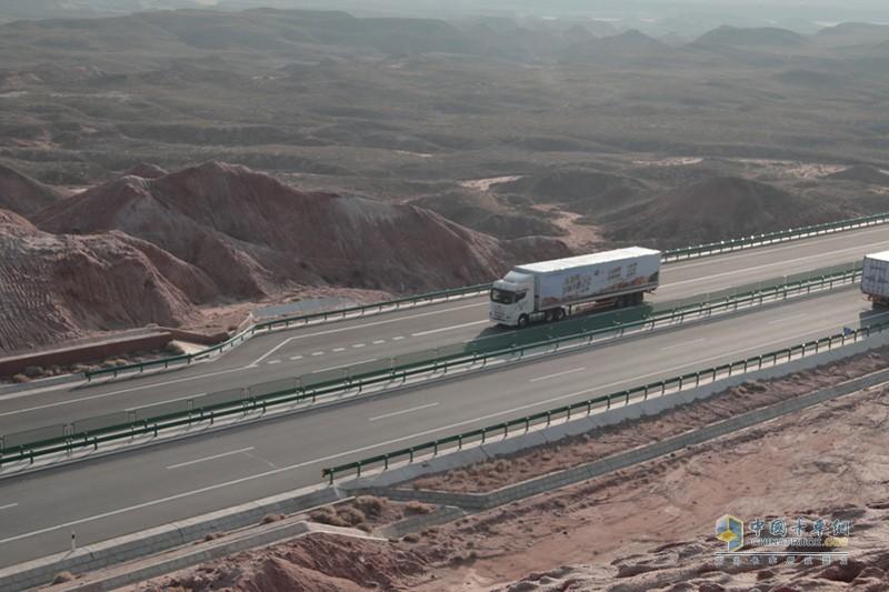 一汽解放清汽车联网节油赛总决赛全程共200公里