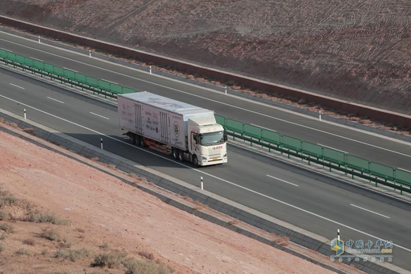 200公里多路况、多情景路程油耗30.81L/KM 一汽解放青汽车联网节油大赛登峰者是谁