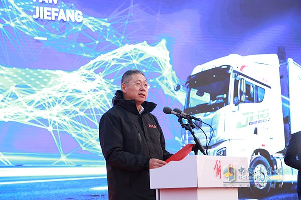 一汽集团总经理助理、一汽解放董事长、党委书记胡汉杰