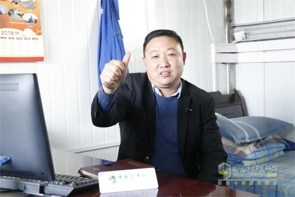 重汽豪瀚建邦物流车队经理刘俊伟先生