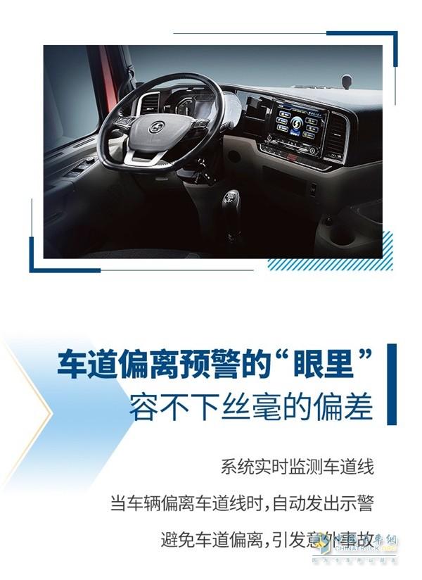 陕汽德龙X5000
